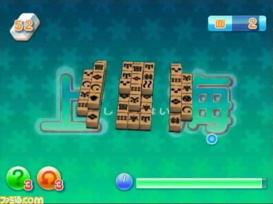 Shanghai Wii Review - Screenshot 3 of 6