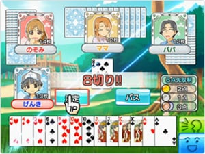 Family Card Games Review - Screenshot 4 of 6