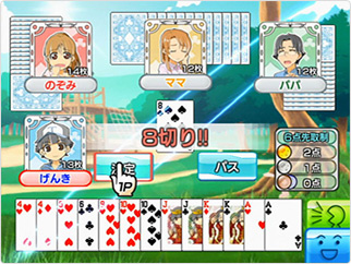 Family Card Games Screenshot