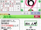 A Little Bit of... Dr. Kawashima's Brain Training Sudoku Screenshot