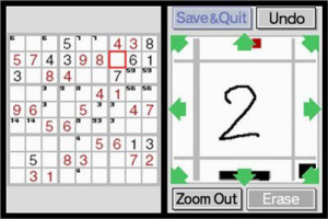 A Little Bit of... Dr. Kawashima's Brain Training Sudoku Screenshot