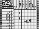 Mario's Picross Screenshot