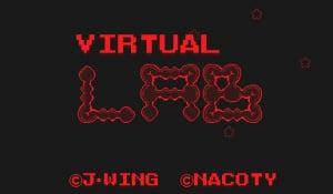 Virtual Lab Review - Screenshot 1 of 6