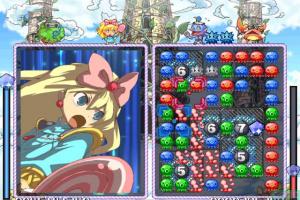 Octomania Screenshot