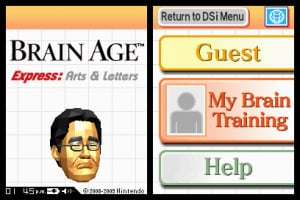 Brain Age Express: Arts & Letters Screenshot