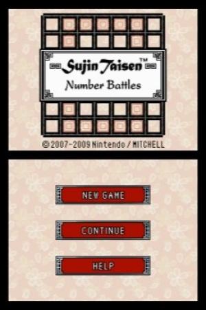 Sujin Taisen Number Battles Review - Screenshot 1 of 3