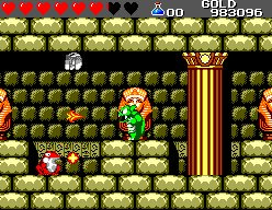 Wonder Boy III: The Dragon's Trap Screenshot