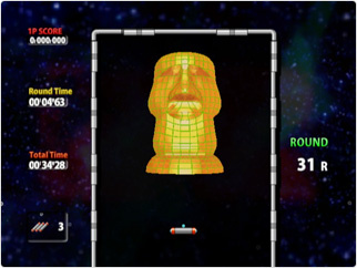 Arkanoid Plus! Screenshot