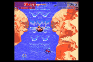 Midway Arcade Treasures Screenshot