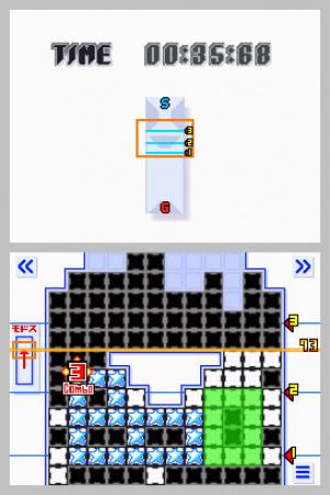 Wakugumi - Monochrome Puzzle Review - Screenshot 2 of 3