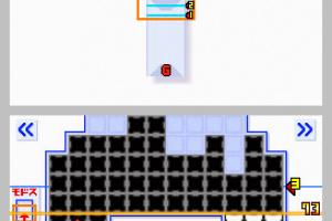 Wakugumi - Monochrome Puzzle Screenshot