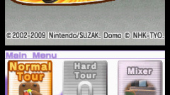 Rock-n-Roll Domo Screenshot