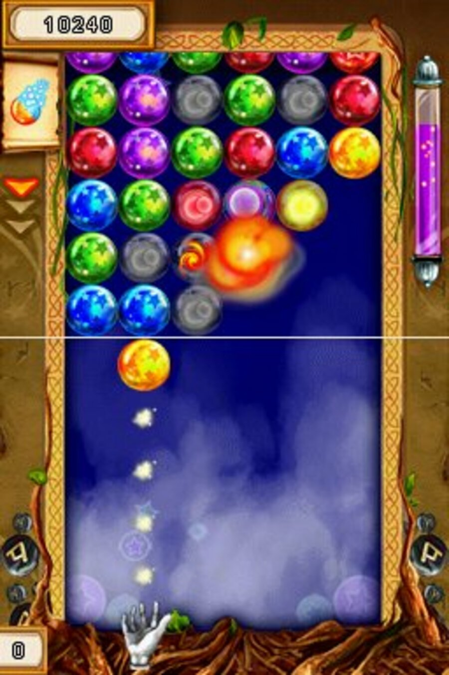 Ball Fighter Screenshot