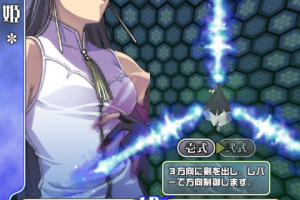 Castle of Shikigami III Screenshot