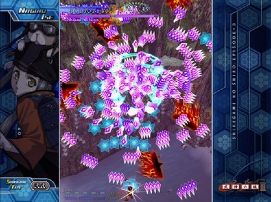 Castle of Shikigami III Review - Screenshot 1 of 5