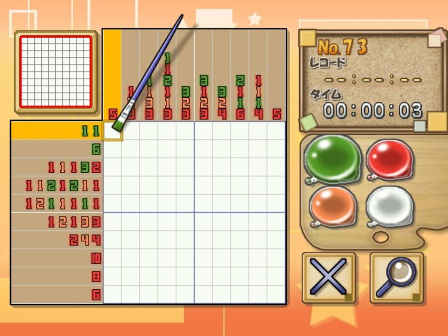 Puzzle Series 2: Illust Logic + Colourful Logic Screenshot