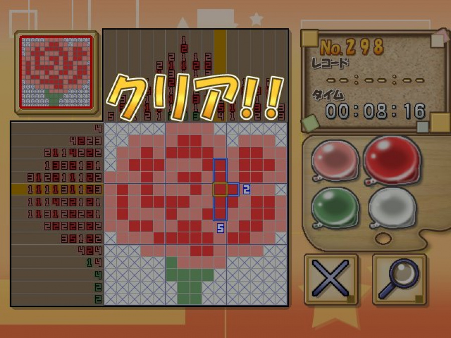 Puzzle Series 2: Illust Logic + Colourful Logic Review - Screenshot 3 of 4