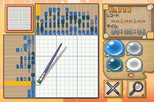 Puzzle Series 2: Illust Logic + Colourful Logic Screenshot