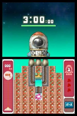 Link 'n' Launch Review - Screenshot 1 of 3