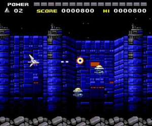 Space Manbow Review - Screenshot 2 of 4