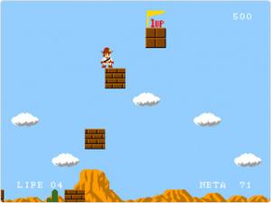 Pole's Big Adventure Review - Screenshot 1 of 4