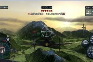 Sky Crawlers: Innocent Aces Screenshot