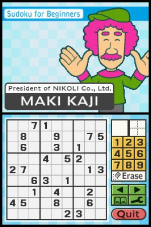 Sudoku Sensei Review - Screenshot 2 of 3