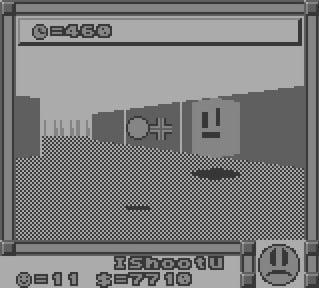 Faceball 2000 Screenshot