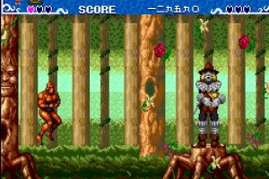 Ai Chō Aniki Screenshot