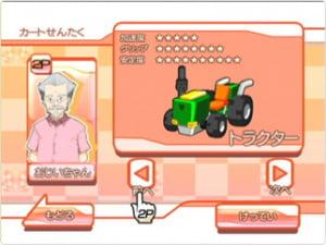 Family Go-Kart Racing Review - Screenshot 2 of 5