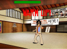 Kung Fu Funk Screenshot