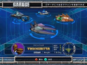 F-Zero GX Review - Screenshot 3 of 6