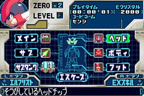 Mega Man Zero Collection (DS) Game Profile | News, Reviews