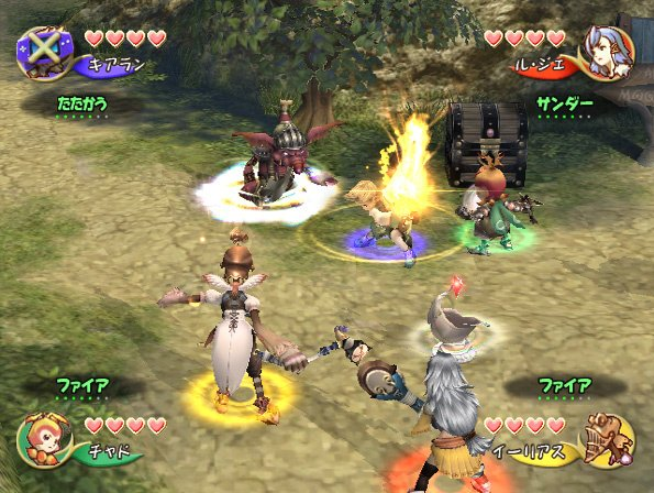 Final Fantasy Crystal Chronicles - Echoes of Time JP ROM