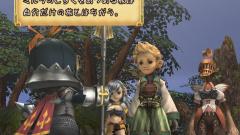 Final Fantasy: Crystal Chronicles Screenshot