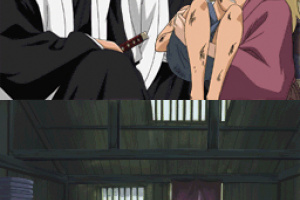 Bleach: The 3rd Phantom Screenshot