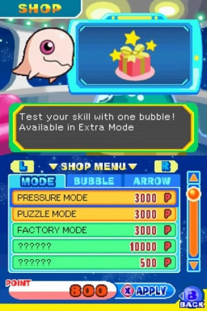 Puzzle Bobble Galaxy Review - Screenshot 3 of 3