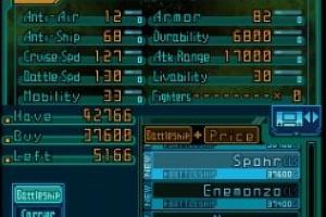 Infinite Space Screenshot