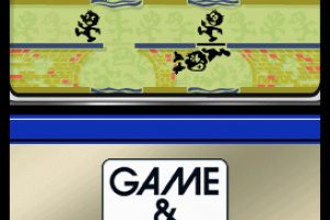 Game & Watch Manhole Screenshot