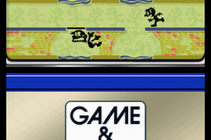 Game & Watch Manhole Screenshot
