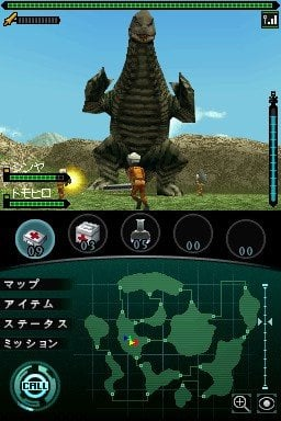 Kaiju Busters Screenshot