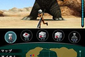 Kaiju Busters Screenshot