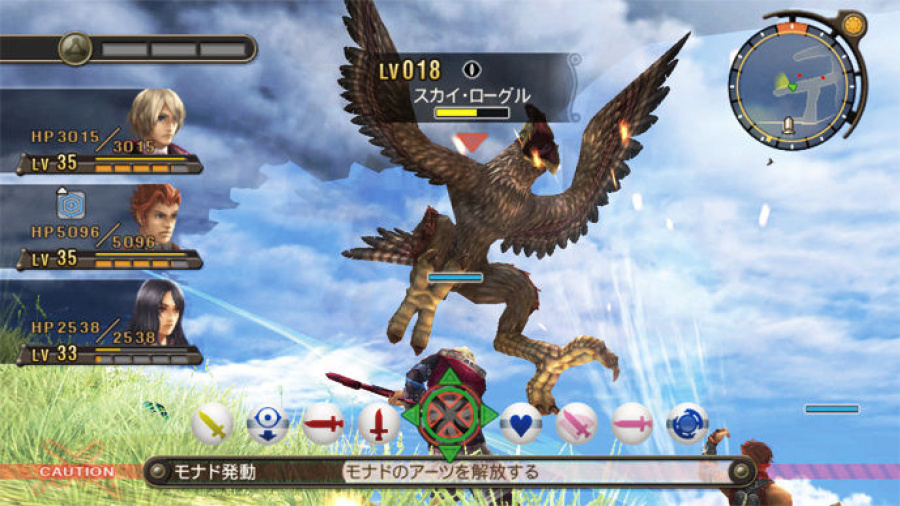 Xenoblade Chronicles Review - Screenshot 5 of 5