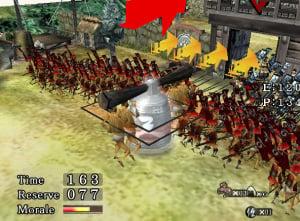 Odama Review - Screenshot 2 of 8