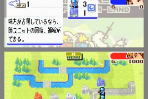 Advance Wars: Dual Strike Screenshot