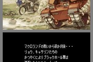 Advance Wars: Dual Strike Screenshot