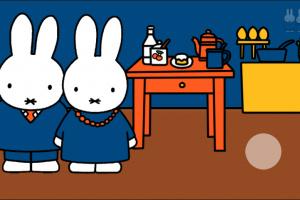 Miffy's World Screenshot