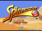 Spin Master Screenshot