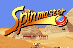 Spinmaster Screenshot