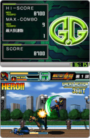 G.G Series: Super Hero Ogre Review - Screenshot 1 of 3